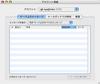 MailScreenSnapz002